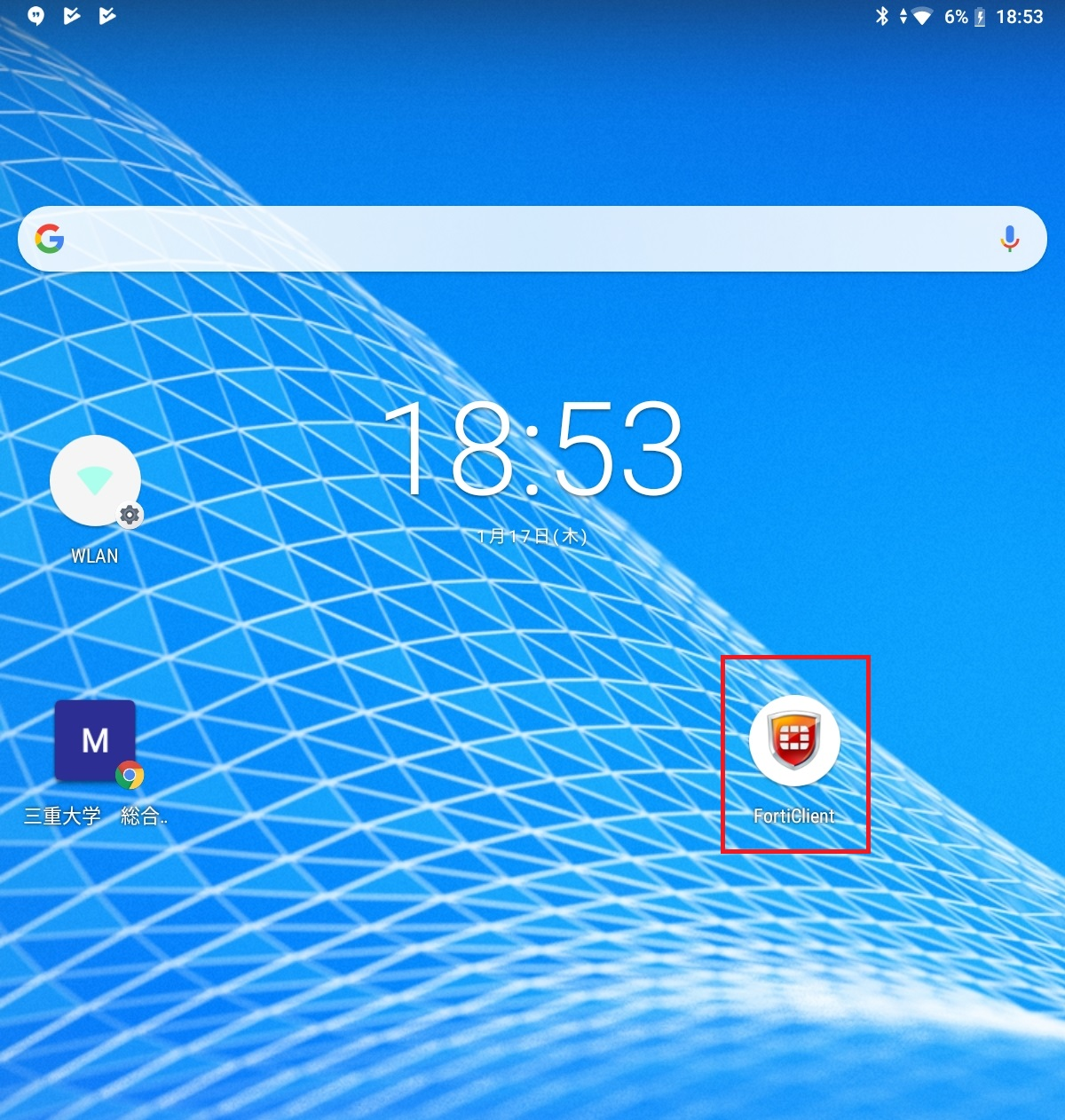 How to use Secure VPN Connection Service(Android)
